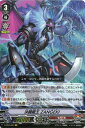 決闘竜王 ZANGEKI V-BT04/002 VR 【カードファイト!! ヴァンガード】むらくも