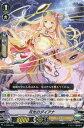 【カードファイト!! ヴァンガード】 V-TD09/006 月光のダイアナ (ジェネシス)
