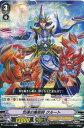 【カードファイト!! ヴァンガード】V-BT07/049 C 気魂の魔術師 クルート(ジェネシス)