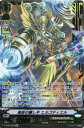 【カードファイト!! ヴァンガード】V-BT07/SV01 SVR 星辰の癒し手 エルゴディエル(エンジェルフェザー)
