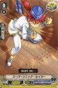 【カードファイト!! ヴァンガード】V-EB12/063 C スーパーソニック・セイラー (アクアフォース)
