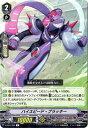 ハイスピード・ブラッキー V-EB01/025 R 【カードファイト!! ヴァンガード】スパイクブラザーズ