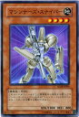 じぃぱわーず楽天市場支店で買える「マシンナーズ・スナイパー ノーマル SD18-JP007 【遊戯王カード】」の画像です。価格は31円になります。