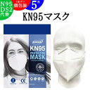 医療 従事者も使う 高性能 超立体 3D マスク! プレミアム品質