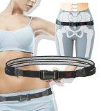 骨盤ベルト ペルビスベルト 骨盤補正 骨盤ダイエット 股関節サポーター 腰痛ベルト 送料無料