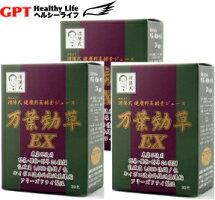 新・万葉効草EX・済陽式健康野草ジュース(30包入り)×3箱セット