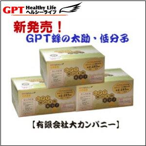新蜂の子入荷!GPT蜂の太助低分子・ハチの子100%粉末(96粒)3箱セット・送料無料必須アミノ酸...