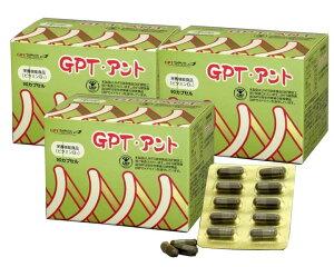 話題の新製品 高含有99%+衛生的+1日3カプセルでOK!GPTシリーズ GMPマーク取得の擬黒多刺蟻...