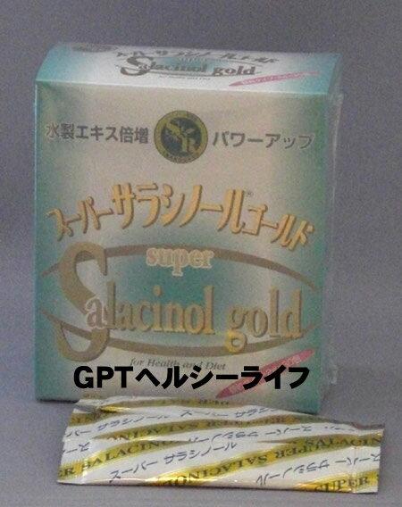 スーパーサラシノールゴールド, Gold 30 follicles, cash on delivery fee and support