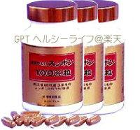 丸ごとすっぽん粉末ピュア100%粒(3年養殖もの)・お得3本セット・シンギー社製
