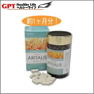 Nationwide! アリタリスゴールド - S (120 tablets), Kagoshima Prefecture Industrial Caterpillar (ARITALIS GOLD-S)