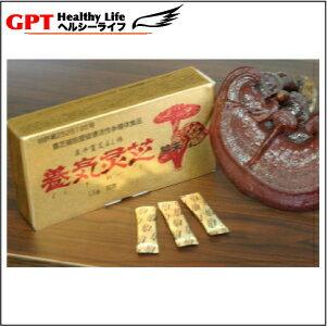 Naoi spirits turf GY strains used hydroponic care spirit turf of pure (100%) ブリルメディカル co., Ltd.-powerful health foods