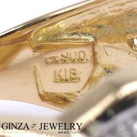 K18Pt900イエローゴールドプラチナリングダイヤモンドコンビ編みこみメッシュ透かしデザイン17号指輪【新品仕上済】【ok】【ジュエリー】【人気】【】【送料無料】