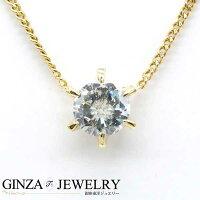K18イエローゴールドネックレスダイヤモンド1.375ctI-11粒石デザインネックレス鑑定書付【新品仕上済】【cl】【ジュエリー】【人気】【】【送料無料】