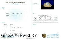 K18pt900イエローゴールドプラチナリングダイヤモンド0.20ct指輪19.5号鑑別書付き【新品仕上済】【el】【ジュエリー】【人気】【】【送料無料】