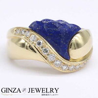 K18イエローゴールドリングラピスラズリダイヤモンド0.412ct指輪16.5号【新品仕上済】【el】【ジュエリー】【人気】【】【送料無料】