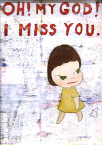 ポスター額付 奈良美智 Yoshitomo Nara「MY GOD!I MISS YOU!2001」奈良美智「OH ! MY GOD ! ...