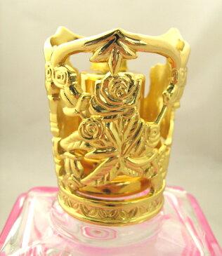 訳有り【処分品】ミニ アロマランプ(ミニアロマポット) キューブグラデーション ヴィヴィッドピンク・ゴールドN008GPRG