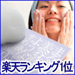 この商品の売上は全額、震災義援金として寄付させていただきます。3月31日23:59まで。【洗顔石...