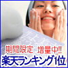 【大阪セシボン】【送料無料】洗顔石鹸【お試し用ミニサイズ】(泡立てネット付き)箱なし