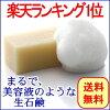 手づくり【無添加】生洗顔石鹸【大阪セシボン】石鹸