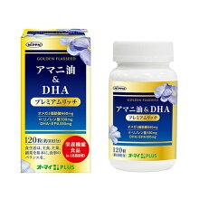ニップンアマニ油&DHAプレミアムリッチ3種のオメガ3脂肪酸サプリメント