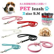 犬用リード首輪ペット用首輪可愛いおしゃれ小型犬中型犬大型犬