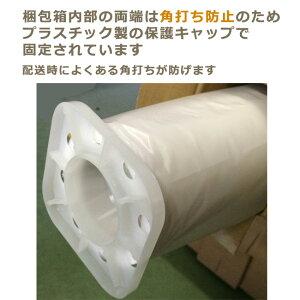 背景紙ホワイトバック紙ロール紙バックグラウンドペーパー撮影用背景紙2.72m×11msunfor_white