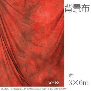 撮影用背景布3m×6m布バックスタジオ大型全身撮影用バックシート
