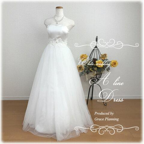 ウェディングドレス 二次会 白 上質キレイなハートカットロングドレス ウエディングドレス 花嫁ドレス WeddingDress 5号7号9号11号13号 gcd_8835 人気です