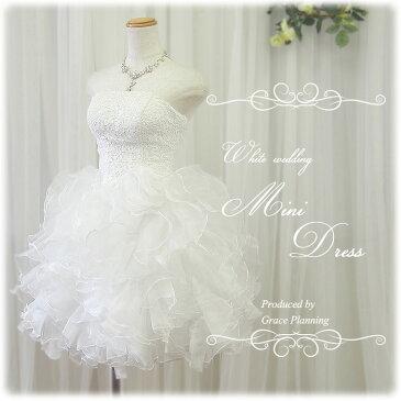 【期間限定割引】ウェディングドレス ミニ 上品なレースとフリルで大人かわいいミニドレス 5号7号9号11号 二次会 花嫁ドレス フォトウェディング gcd8879