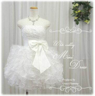 【期間限定割引】ウェディングドレス ミニ 5号7号9号11号13号 結婚式や二次会 花嫁ドレス かわいいドレス 海外挙式にもオススメ gcd8886