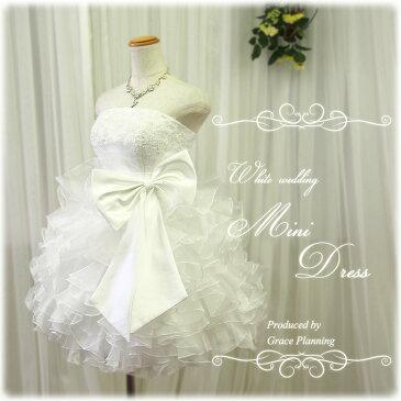 【期間限定割引】ウェディングドレス ミニ ふわふわフリルにリボンがキュートなミニドレス 5号7号9号11号 結婚式や二次会 花嫁ドレス かわいいドレス 海外挙式にもオススメ gcd8891
