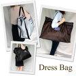 【あす楽OK12時】ドレスバッグ ナイロン製 ウェディングドレスの収納や持ち運びに便利 機内持ち込みOKサイズなので海外挙式にもおすすめ