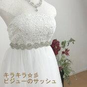 サッシュベルトウェディングドレス【メール便250円/お急ぎ宅配便600円】