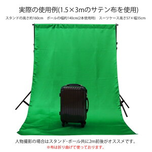 撮影スタンド格安撮影用背景スタンドST-4人物撮影大型商品撮影にコンパクト収納