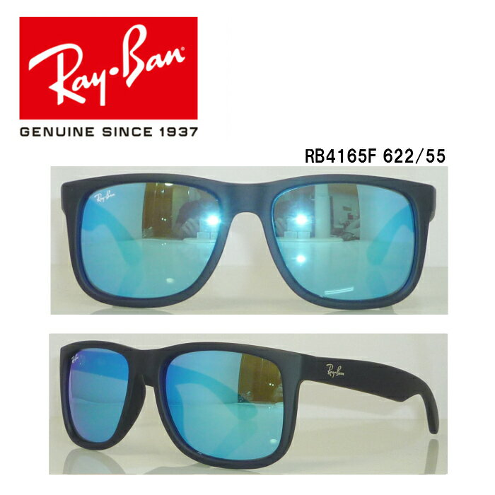 Sale Ray Ban Glasses 2017