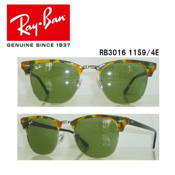 cf2a482f450 Ray Ban Replica Sunglasses Philippines « Heritage Malta