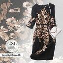 ドレス 刺繍 黒 ミディアム レディース 大きいサイズ 母親...