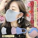【翌日発送】TERUKA 使い捨てマスク 個包装 200+4枚 175mm 大きめ マスク 大人用 男性用 女性用 マスクゴム プリーツ 不織布マスク 送料無料 メルトブローン フィルター ほこり ウイルス 花粉対策 飛沫防止 防護マスク