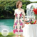 ライバルはデパート Gracefulsmileで買える「ドレス パーティードレス ロングドレス ワンピース 半袖 刺繍 タイト 花柄 シアー 肩出し ベージュきれいめ デート オフィス パーティー ナチュラル リラックス 着痩せ フォーマル 美人 着回し リモート オシャレ お洒落 レディース ディナー 旅行 ふんわり ママ /[wcx27]」の画像です。価格は18,982円になります。