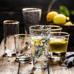グラス 来客用 ファッショングラス デザイングラス コップ プレゼント 贈り物 結婚祝い 引越し祝い ガラス製 焼酎 ウイスキー おしゃれ 引出物 洋食器 お返し ご挨拶 /[aar87]
