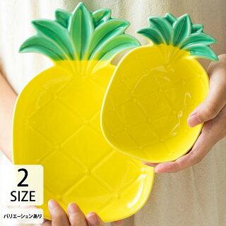 パイナップルのお皿