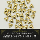 10P02jun13【メール便対象商品】美しい輝きと形状!置くだけでゴージャスなジェルネイルアート...