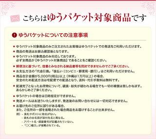 【セール期間中につき10%OFF】【ゆうメール対象商品】日本製のヤスリ材を使用した長持ちする高級ファイルグレースジェルダイヤモンドファイルお得な10本セット