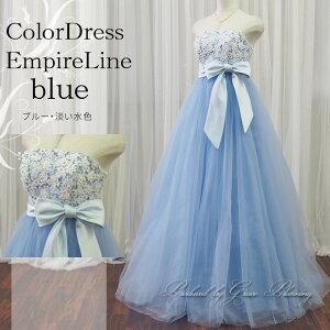胸元レースがかわいい演奏会用ロングドレス/ブルー・水色