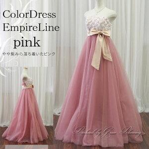 胸元レースがかわいい演奏会用ロングドレス/ピンク