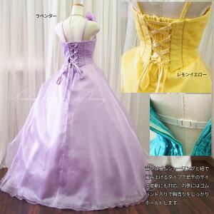 ロングドレスカラードレス演奏会用ドレス/ディテール2