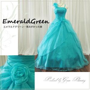 ロングドレスカラードレス演奏会用ドレス/エメラルドグリーン