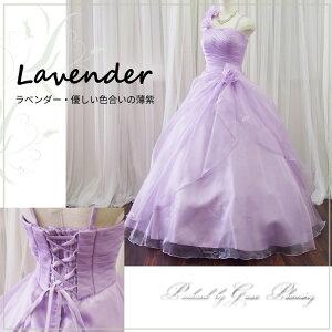 ロングドレスカラードレス演奏会用ドレス/ラベンダー